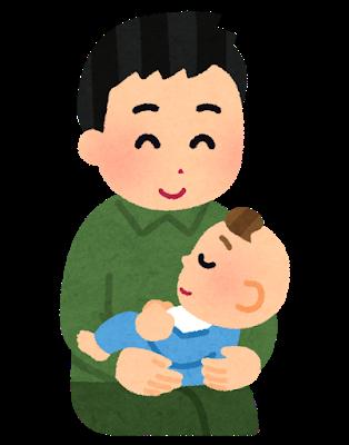 赤ちゃんを抱っこするお父さん