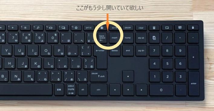 HPのキーボード